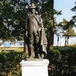 Bradford Statue